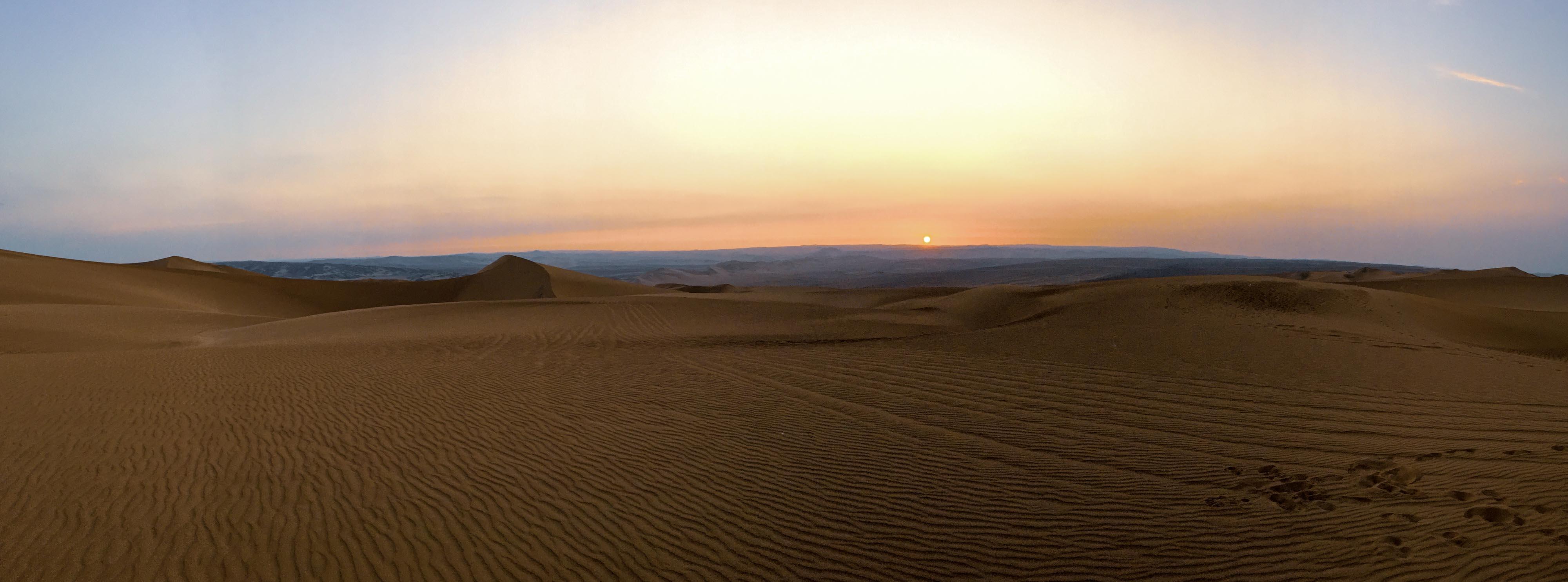 Le panorama sur le coucher du soleil